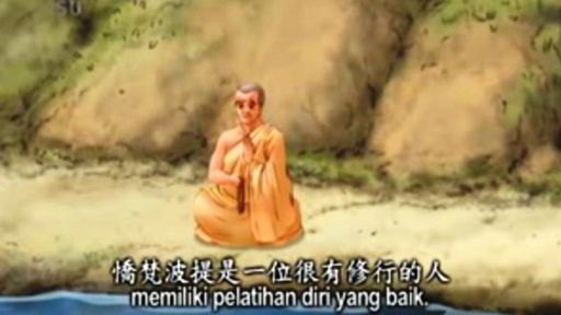Master Cheng Yen Bercerita: Buah Karma Akibat Kesalahan Kecil