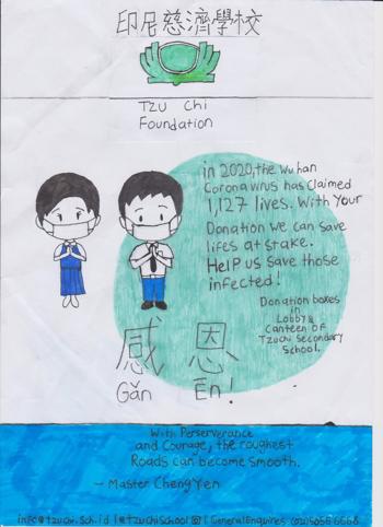Poster Tentang Belajar Di Rumah Karena Virus Corona - Guru ...