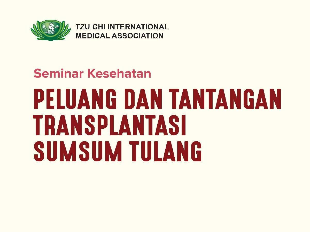 Seminar Kesehatan: Peluang dan Tantangan Donor Sumsum Tulang