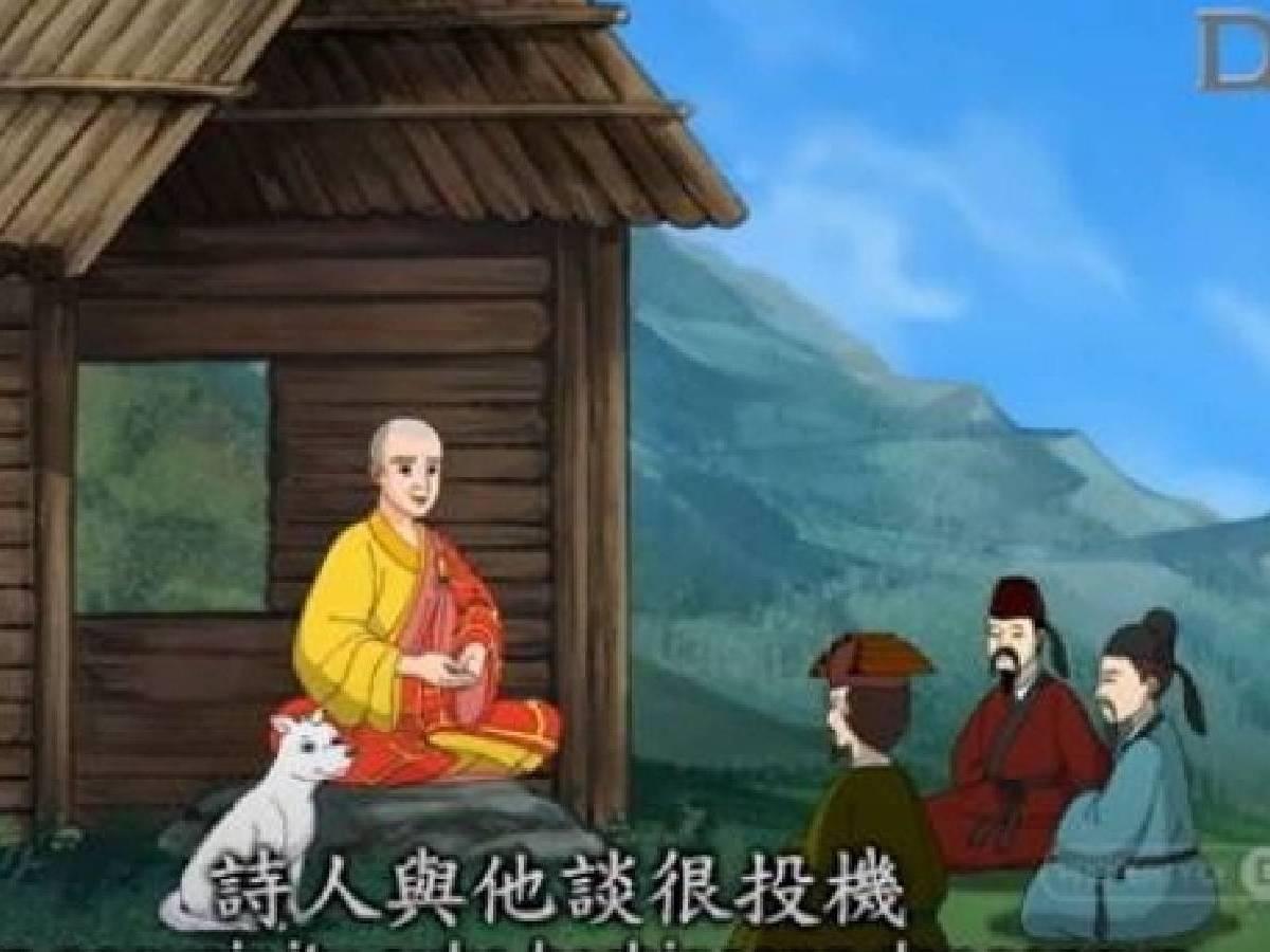 Master Bercerita: Kisah Pangeran Kim Gyo-gak