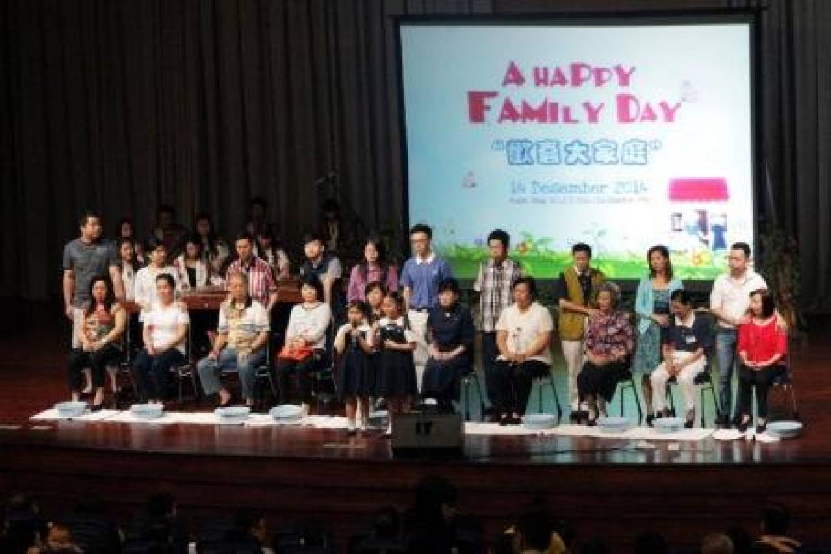 A Happy Family Day