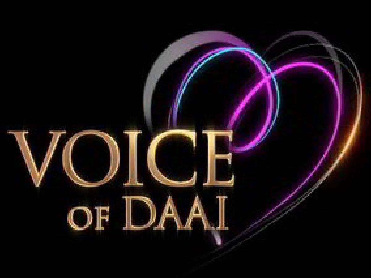 Voice of  DAAI