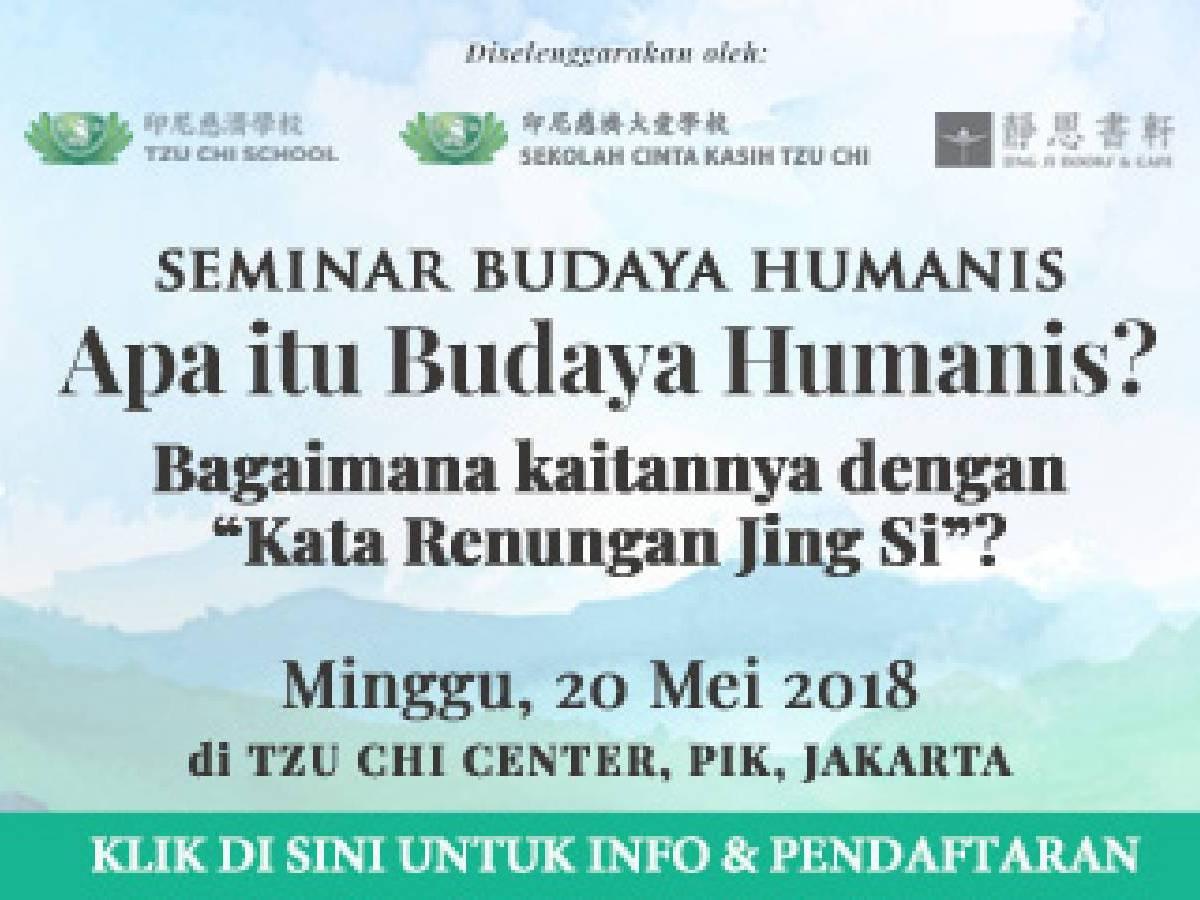 Seminar Budaya Humanis