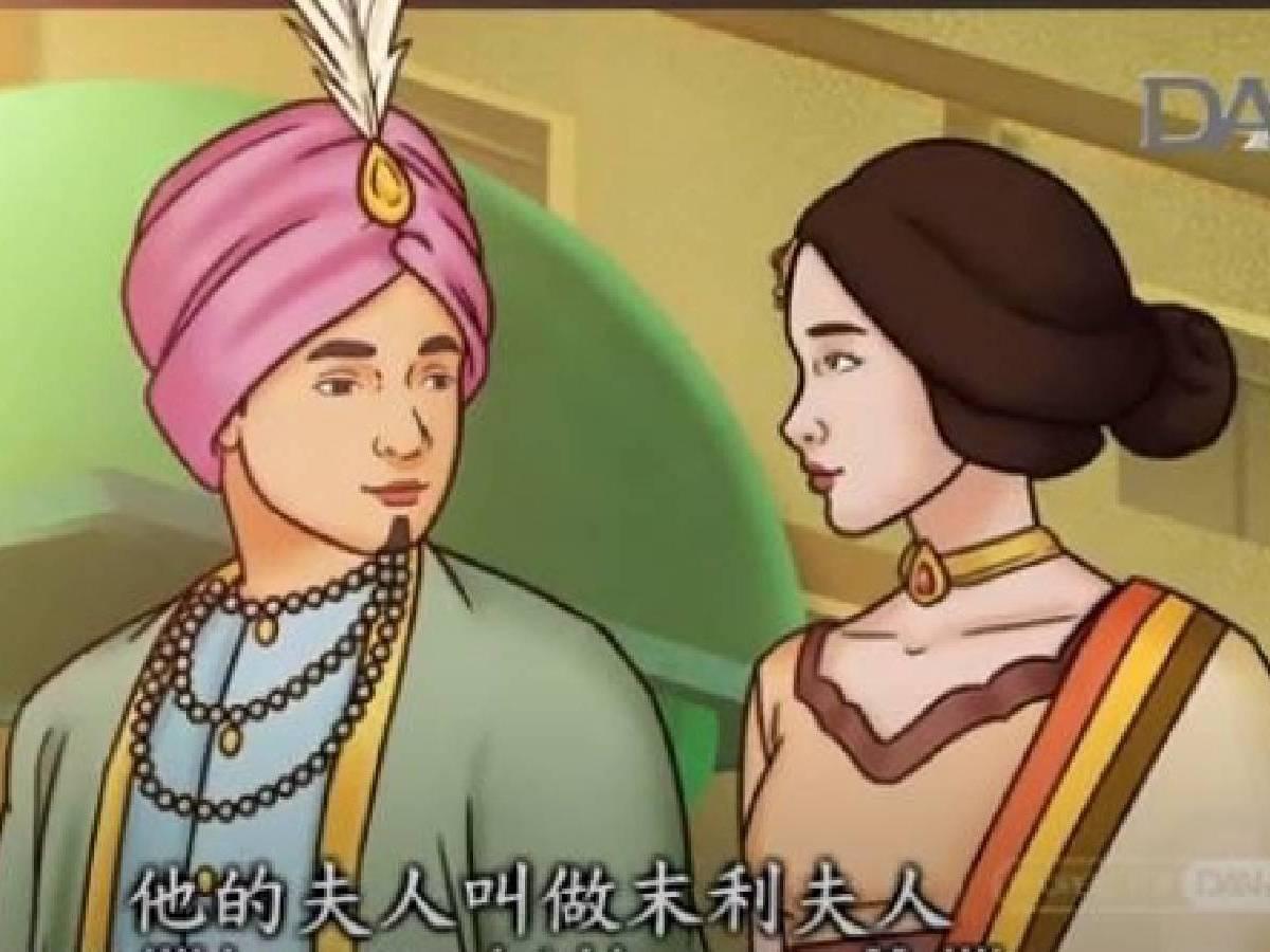 Master Bercerita: Ratu Mallika Menaati Sila