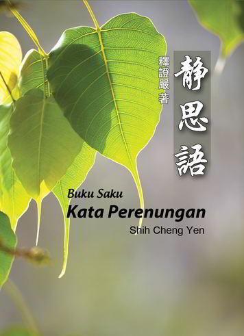 Kata Perenungan Shih Cheng Yen 2017