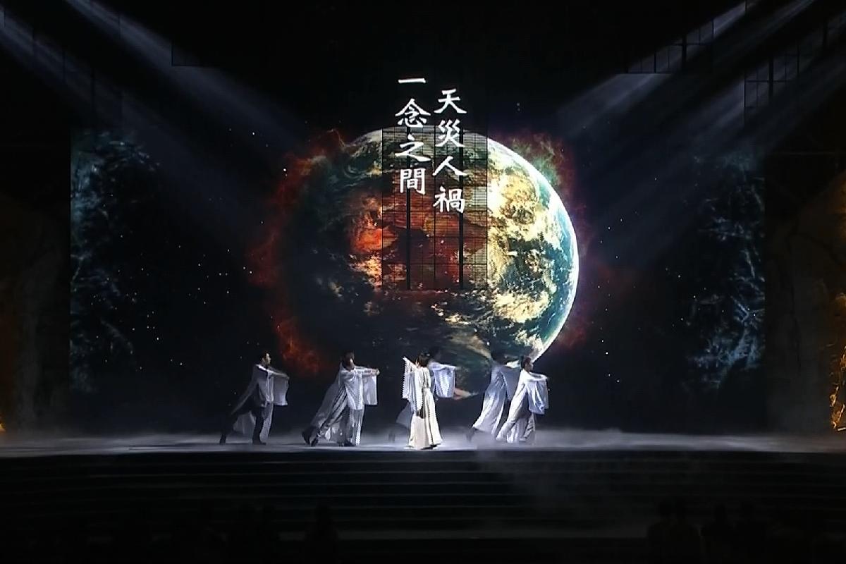 Ceramah Master Cheng Yen: Pementasan Adaptasi Sutra Teratai