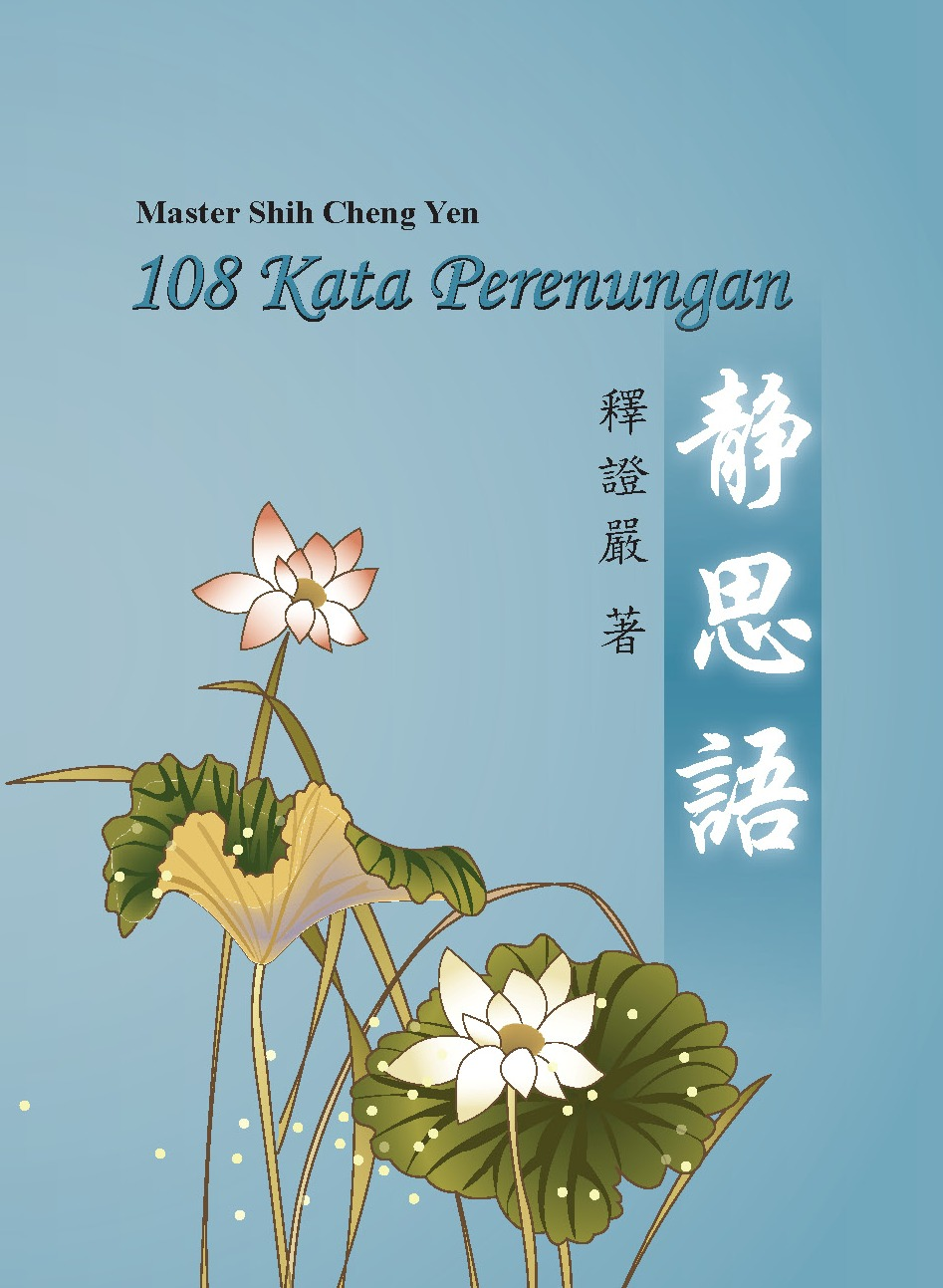 108 Kata Perenungan