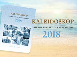 Kaleidoskop Tahun 2018