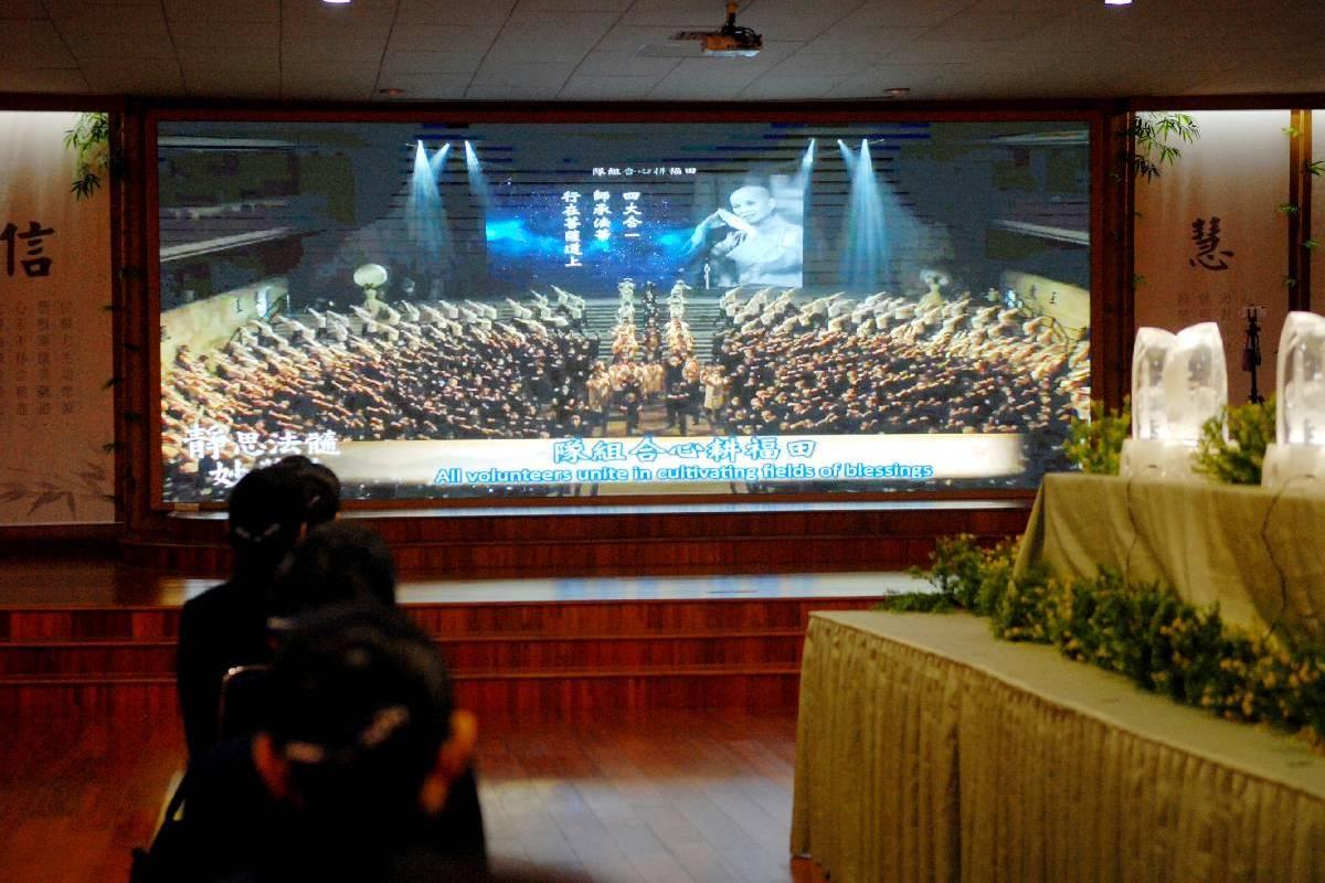 Merasakan Semangat Sutra Teratai di Perayaan Ulang Tahun Tzu Chi ke-55