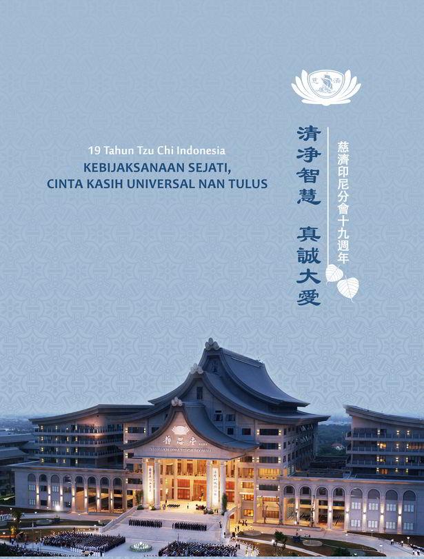 Buku 19 Tahun Tzu Chi Indonesia