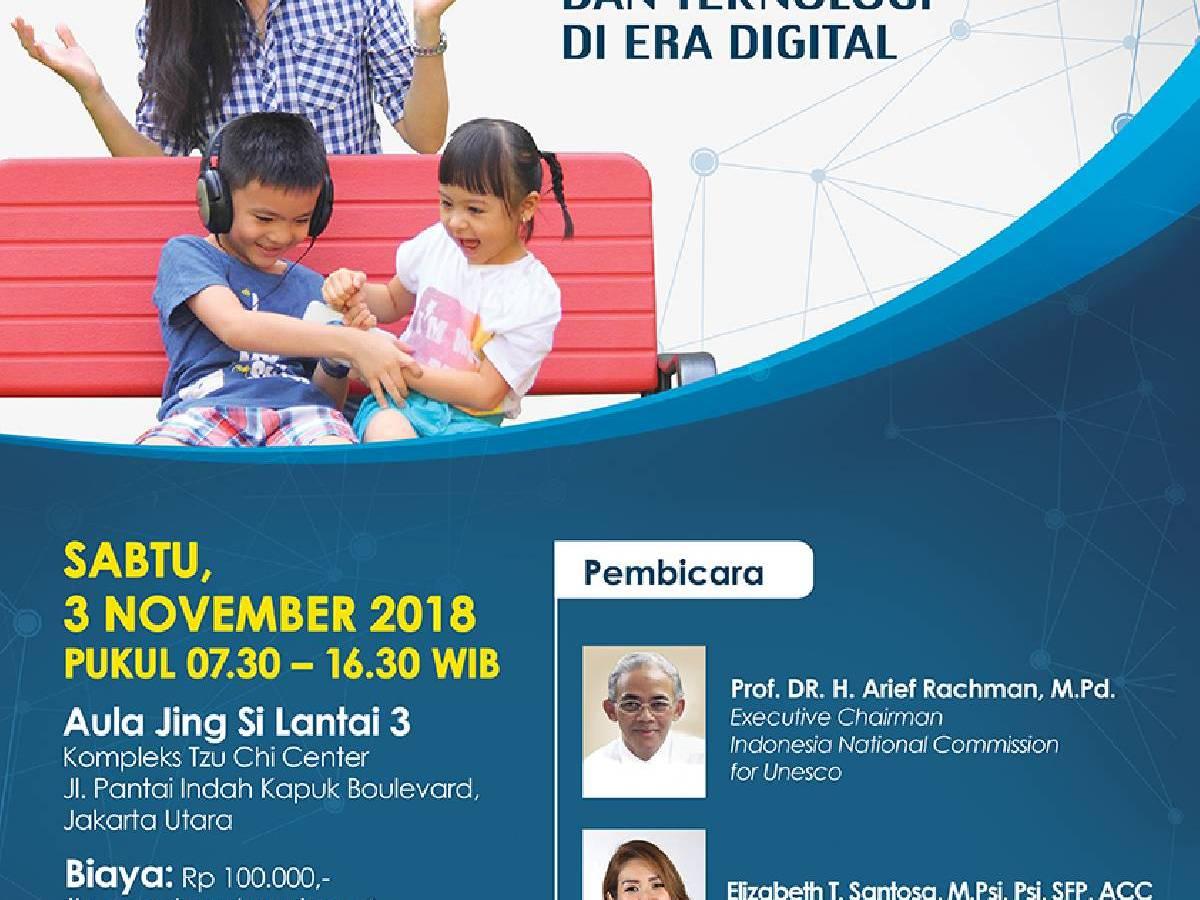 Konferensi Pendidikan Nasional