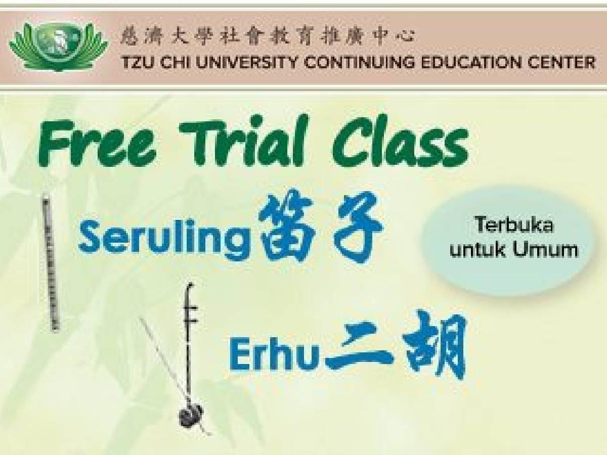 Free Trial Class Erhu dan Seruling